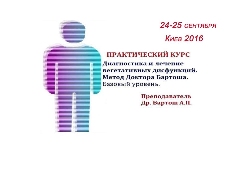 Объявление семинараДата